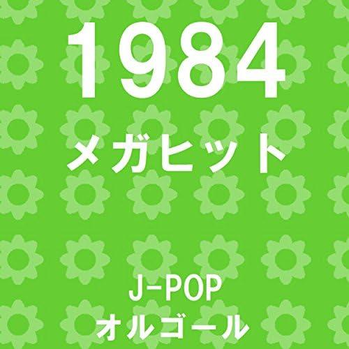 Orgel Sound J-Pop