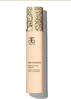 Arb-onne Re9 Advanced Restorative Cream SPF15 NEW