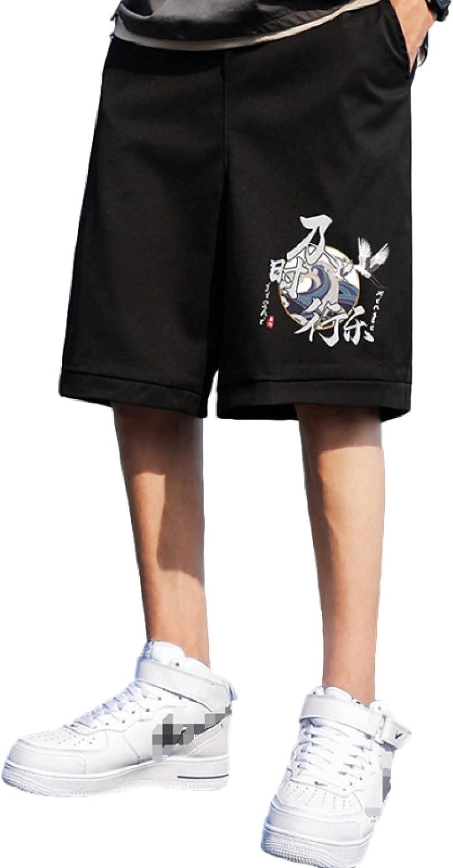 Wantess Men's Fashion Personality Printed Shorts Summer Loose Casual Comfortable