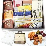 和菓子 詰め合わせ 12個入 手提げ紙袋付き お菓子 ギフト のし可能 個包装 草木菓 wa12
