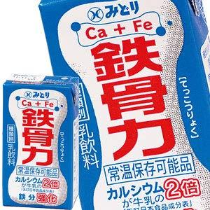 九州乳業 みどり牛乳 LL 鉄骨力 125ml紙パック×18本[賞味期限:製造日より60日]【4〜5営業日以内に出荷】