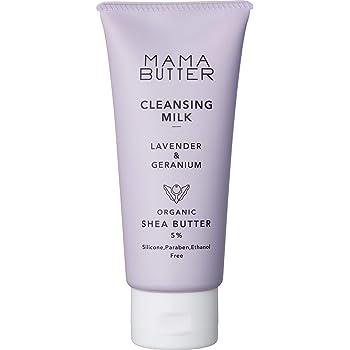 MAMA BUTTER(ママバター) 無添加 クレンジング ミルク 【W洗顔不要 オーガニックシアバター配合】ラベンダー&ゼラニウム 130g
