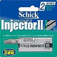 シック Schick インジエクターII 2枚刃 替刃 10枚入