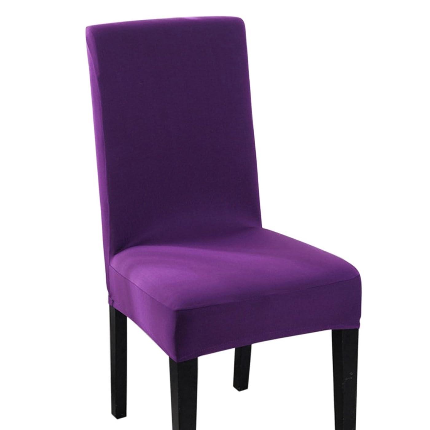 ピザリール欺Pinji 椅子カバー チェアカバー 4枚セット ダイニング ストレッチ素材 座椅子フルカバー 洗える ルーム 結婚式 9色 パープル