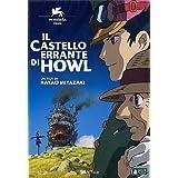 ハウルの動く城(イタリア語版) Il Castello Errante Di Howl (Disco Singolo)