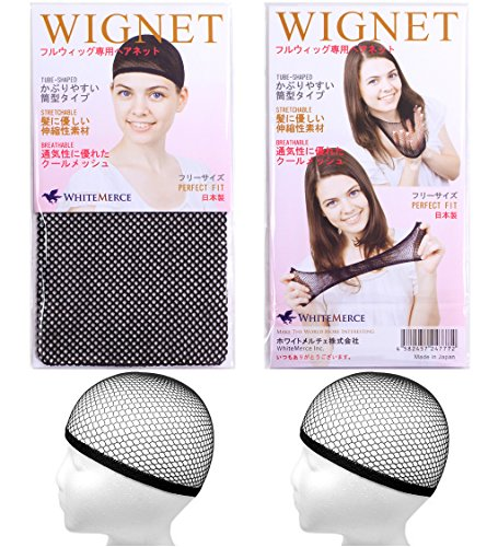 WhiteMerce Wig Net, Hair Net, Mesh Type, Tube-Shaped, For Everyday Use & Cosplay