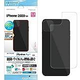 ラスタバナナ iPhone12 mini 5.4インチ フィルム 全面保護 抗菌 抗ウイルス 高光沢 アイフォン 背面保護 HP2513IP054