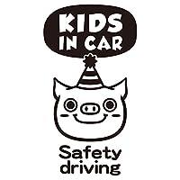 imoninn KIDS in car ステッカー 【パッケージ版】 No.55 ブタさん (黒色)