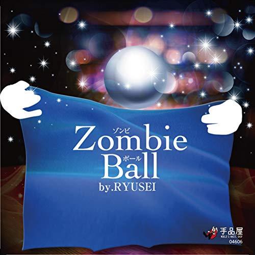 手品屋 ゾンビボールDVD<シルバーのボールがふわふわと踊るように浮くマジック>日本メーカー、宴会二次会結婚式