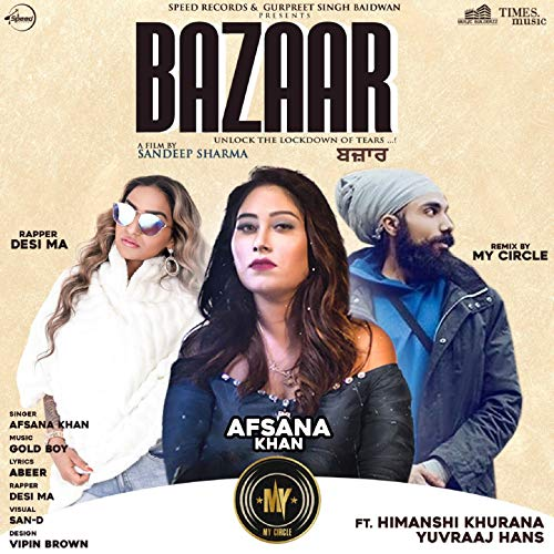 Bazaar (Remix)