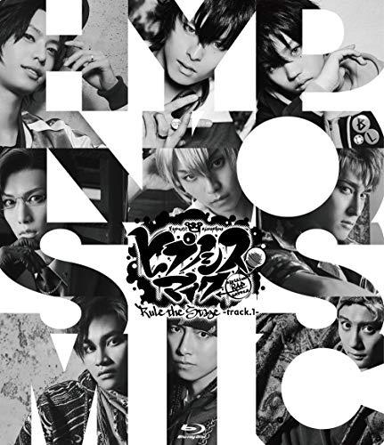 『ヒプノシスマイク-Division Rap Battle-』Rule the Stage –track.1- 通常版 Blu-ray