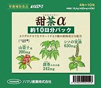 甜茶α (てんちゃアルファー) 40粒