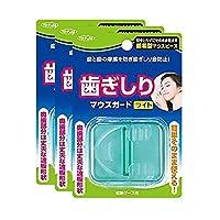 トプラン 歯ぎしりマウスガード ライト TKSM-017 3個セット