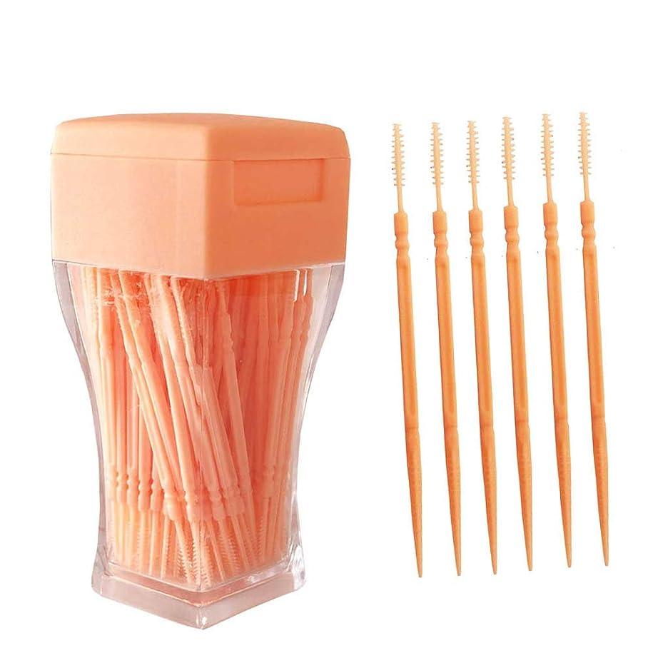第三欲求不満通常Decdeal 200 PCS 歯間ブラシ 糸ようじ いとようじ ブラシ プラスチック 両端が付き