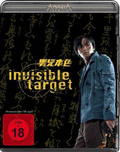 Invisible Target - Amasia Premium [Alemania] [Blu-ray]