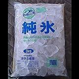 業務用 砕氷 中粒 5cm前後 3kg 鈴鹿山系純氷 4袋