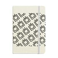 テレビはシールパターンを監視する クラシックのファブリックハードカバーのノート・ジャーナル・日記