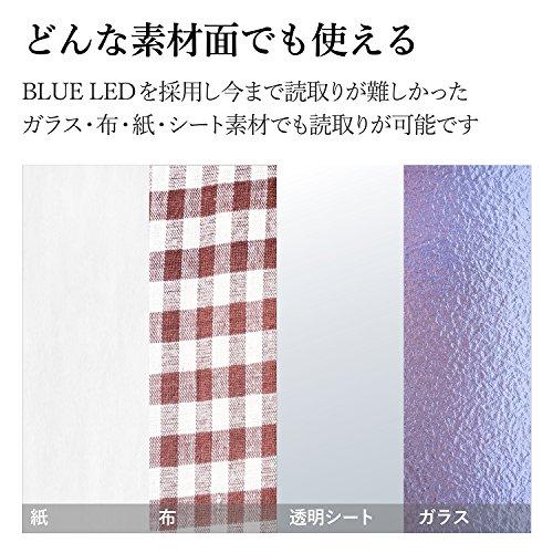 『エレコム マウス 有線 Lサイズ 5ボタン (戻る・進むボタン搭載) BlueLED 握りの極み レッド M-XGL10UBRD』の6枚目の画像