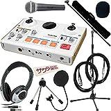 TASCAM MiNiSTUDIO CREATOR US-42W サクラ楽器オリジナル インターネット生放送スターターセット