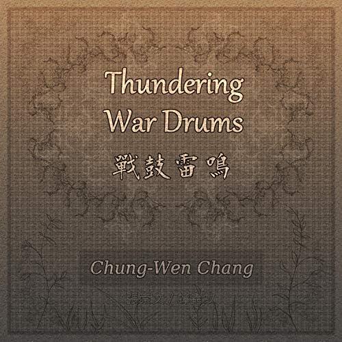 Chung-Wen Chang 蟑蟲蚊