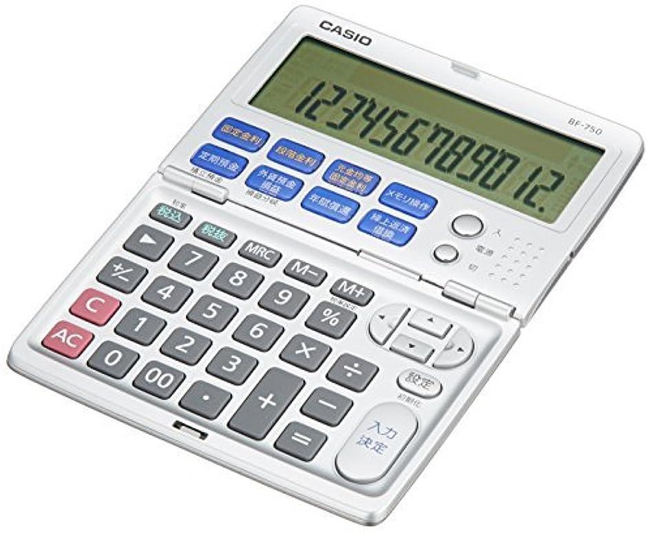 最も荒れ地倫理カシオ カシオ 金融計算電卓 BF-750-N 00067120 【まとめ買い3台セット】