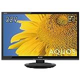 シャープ 22V型 AQUOS フルハイビジョン 液晶テレビ 2T-C22ADB