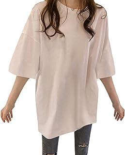 HAPFLY 半袖Tシャツ 女性 2019年 新しい 緩い 韓国 ミディアム ロング 学生 ins 半袖トップ 大きいサイズ  tシャツ スポーツ フラダンス ゲス 速乾性 綿tシャツ