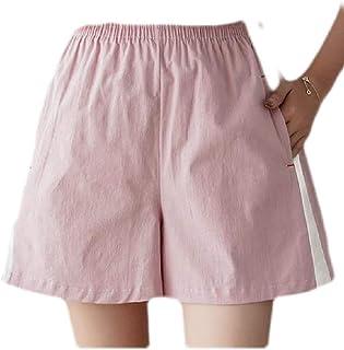 ad854f2fdf Hajotrawa-CA Women Sexy Elastic Waist Harem Pocket Wide Leg Shorts