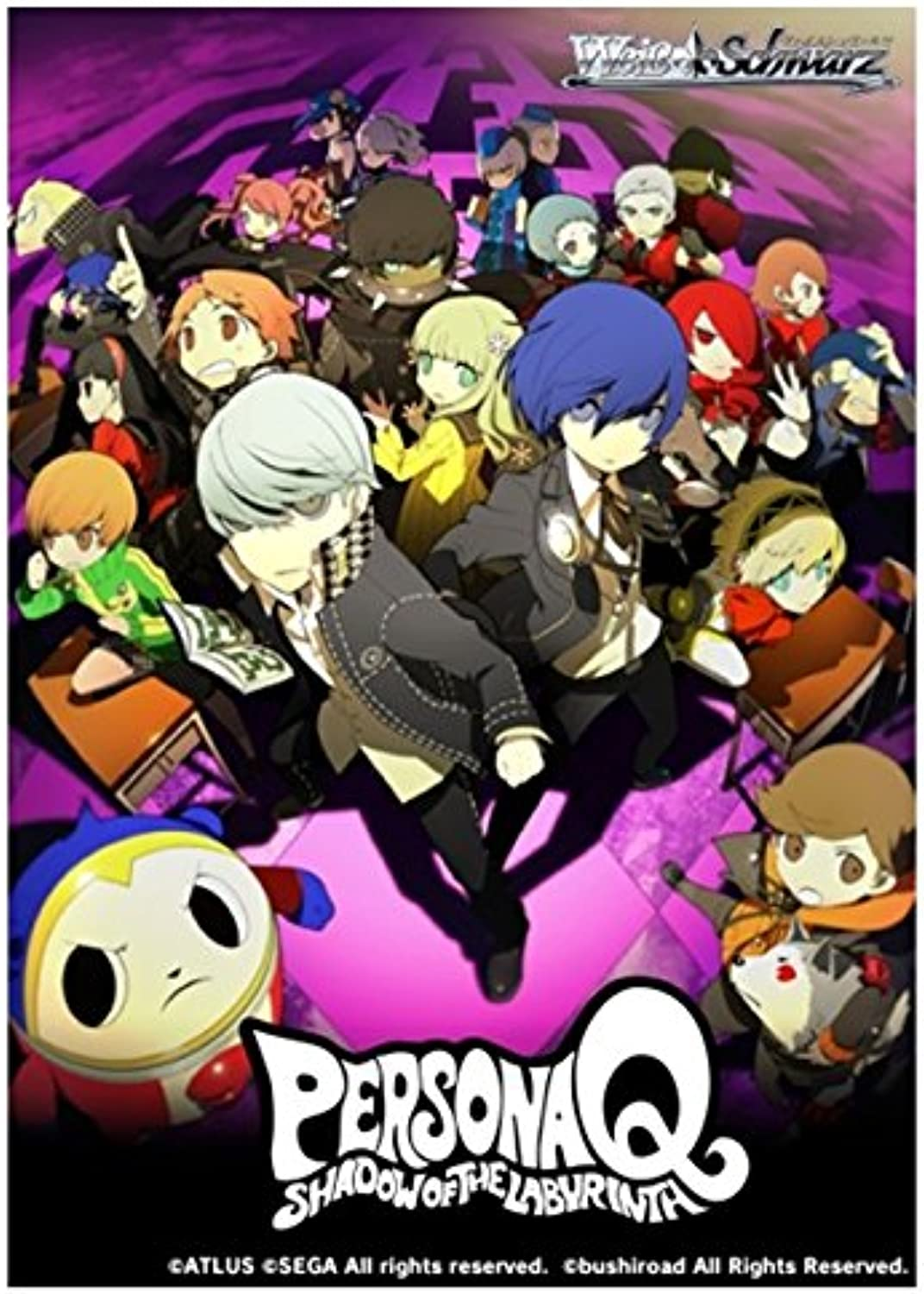 Weiss black Extra Booster Persona Q  Shadow of the Labyrinth BOX