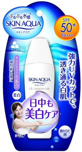 SKIN AQUA | Sunscreen Lotion | Moisture Milk Whitening | SPF50+ PA+++ 40ml | for Face and Body (Japan Import) by Rohto