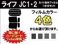 HONDA ホンダ ライフ 車種別 カット済み カーフィルム JC1・2 / ウルトラブラック