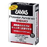 ザバス パワーアミノ2500 顆粒 1箱10包3箱セット 明治 アミノ酸 サプリメント