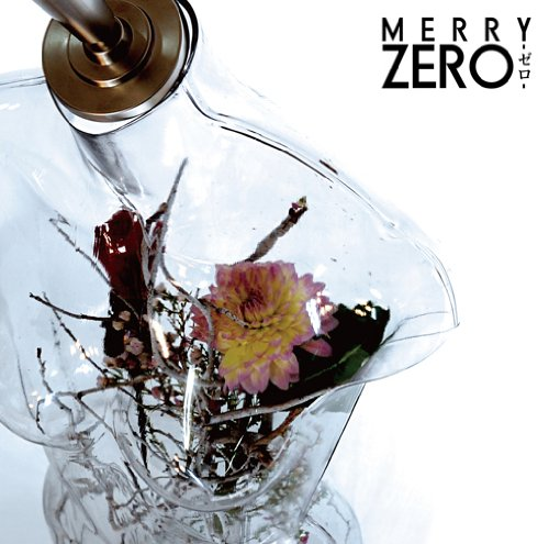 ZERO -ゼロ-