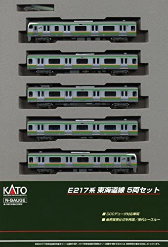 Series E217 Tokaido Line (5-Car Set) (Model Train)