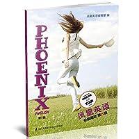 Phoenix English凤凰英语分级阅读 第六级 第5辑