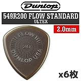 【6枚セット】Dunlop 549R200 FLOW Standard ULTEX 2.0mm ギター ピック