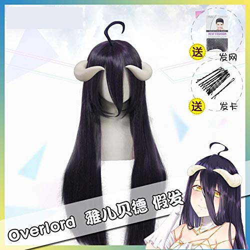 New Anime Overlord Albedo Black Purple Long Straight Wig Cosplay Costume Women Synthetic Hair Halloween Party Wig Top Quality