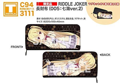 TOYPLA C94 コミケ94 リドルジョーカー RIDDLE JOKER 七海 長財布 財布 ゆずソフト