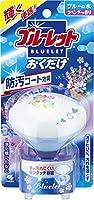 ブルーレットおくだけ トイレタンク芳香洗浄剤 本体 ラベンダー ブルーの水 25g