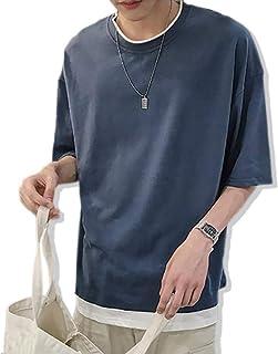 [ネクシード] Tシャツ 重ね着 風 ビッグシルエット 無地 カットソー メンズ 6色 展開 (白 黒 青 赤 茶 ベージュ)