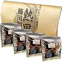 モカブレンド 琥珀の輝き 300g×4【計1.2kg】 (豆のまま)