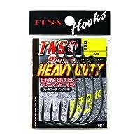 ハヤブサ(Hayabusa) T・N・S OFFSET HEAVY DUTY FF311#1/0