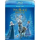 アナと雪の女王/家族の思い出 ブルーレイ+DVDセット [Blu-ray]