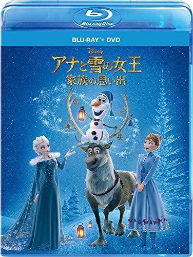 ウォルト・ディズニー・ジャパン『アナと雪の女王/家族の思い出』