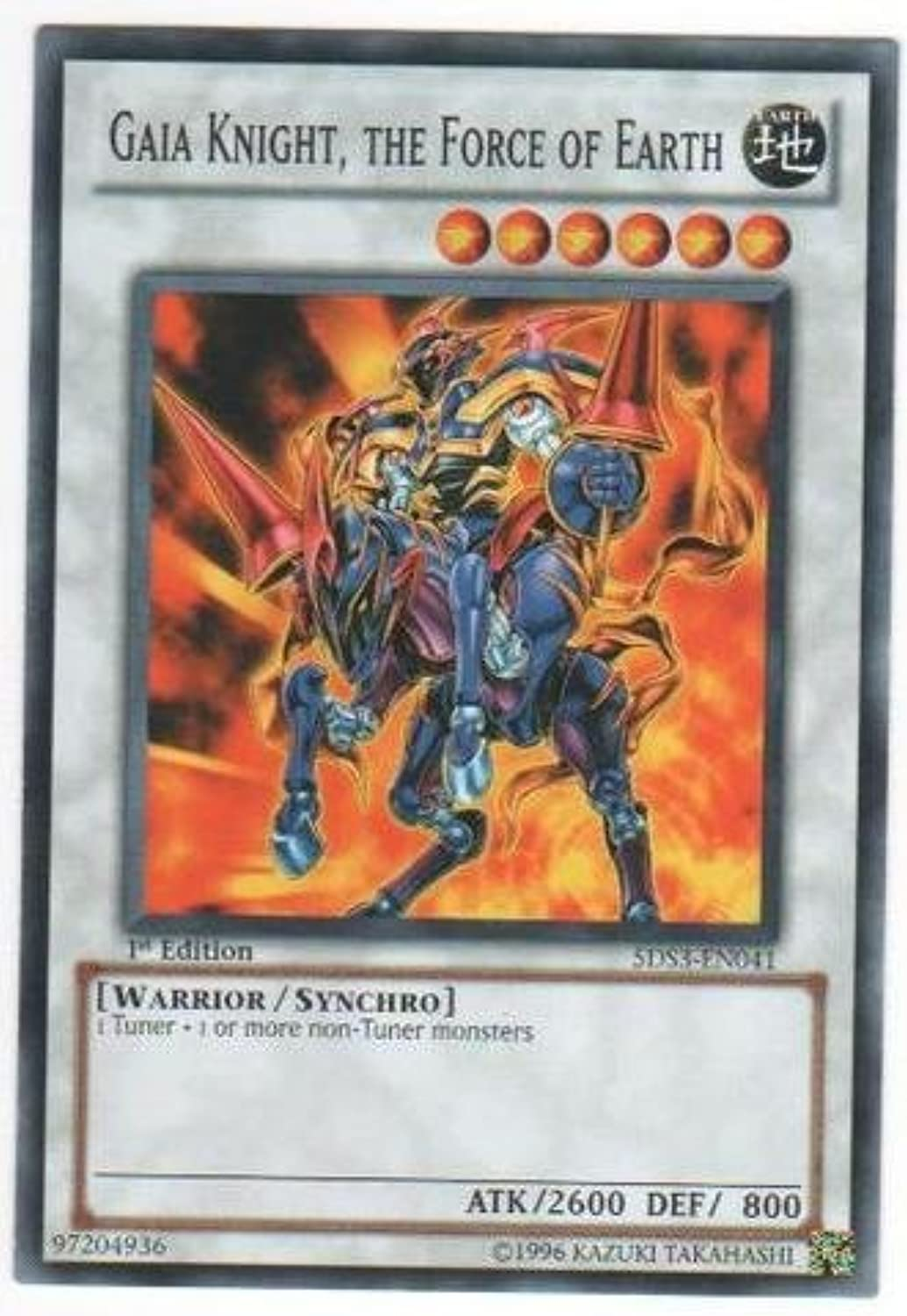 YuGiOh Gaia Knight, the Force of the Earth (5DS3EN041