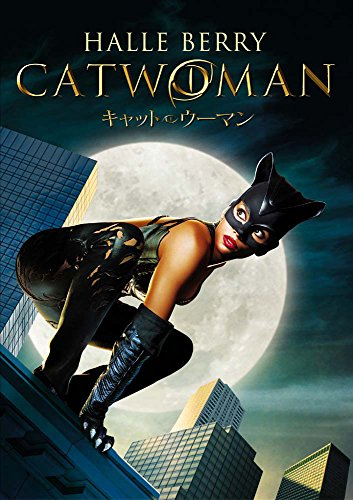 Catwoman [DVD-AUDIO]