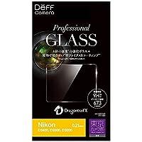 Deff Professional GLASS for Nikon 東京カメラ部推奨モデル (Nikon 03)
