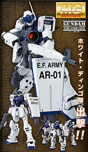 Bandai MG 1/100 GM Sniper II (White Dingo Specification) (Japan Import)