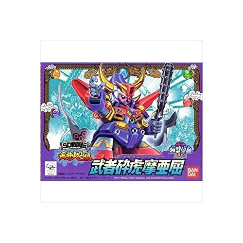 Musha Psyco Mk-II (SD) (Gundam Model Kits)