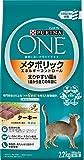 ピュリナ ワン メタボリック エネルギーコントロール 太りやすい猫用 ターキー 2.2kg(550gx4袋)